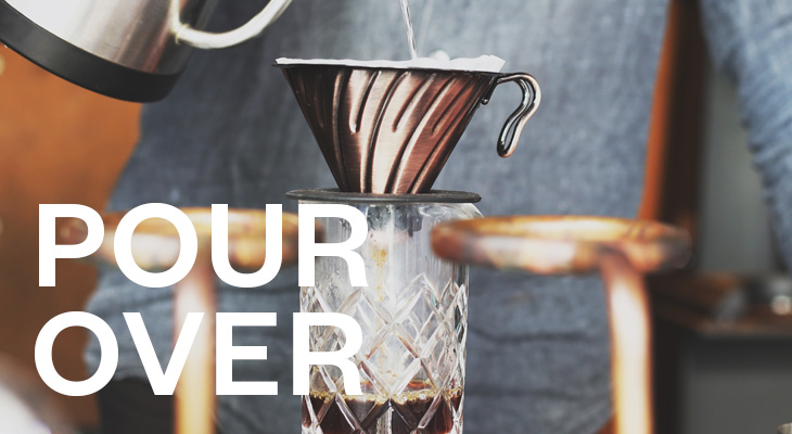 photobanner-pourover